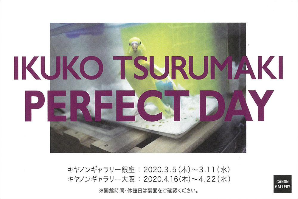 「PERFECT DAY」鶴巻育子写真展_c0142549_13060091.jpg