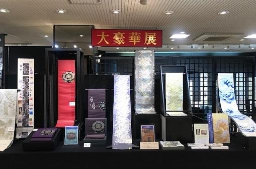 大豪華展にふさわしい螺鈿、三眠蚕金唐織、ゴブラン紹巴。_f0181251_17561412.jpg