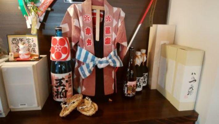 ぷち便り(祭酒💮限定)_a0206870_10550642.jpg