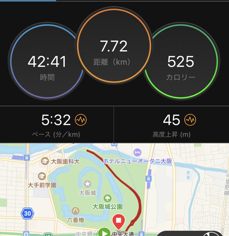 400mインターバル走_e0139376_22280290.jpg