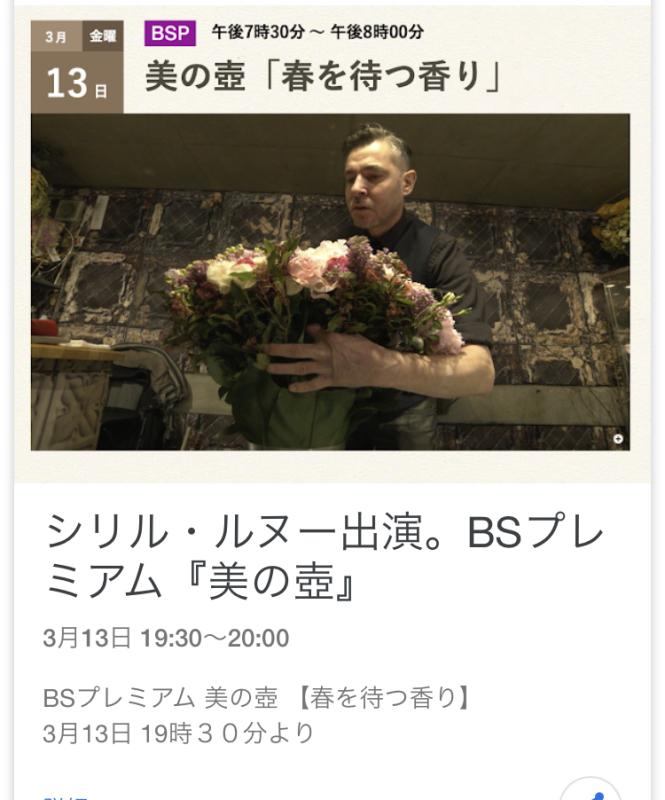 おうちお茶会_c0366777_02092823.jpeg