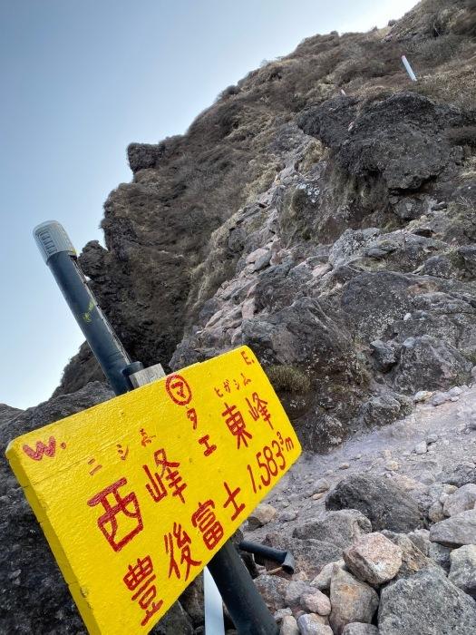 休みがあったら山登りin由布院-冬・由布岳_f0232994_12042983.jpg