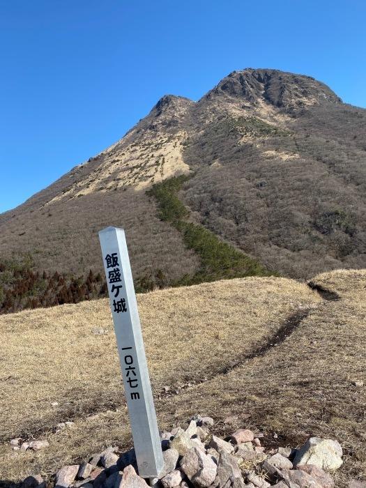 休みがあったら山登りin由布院-冬・由布岳_f0232994_12095981.jpg
