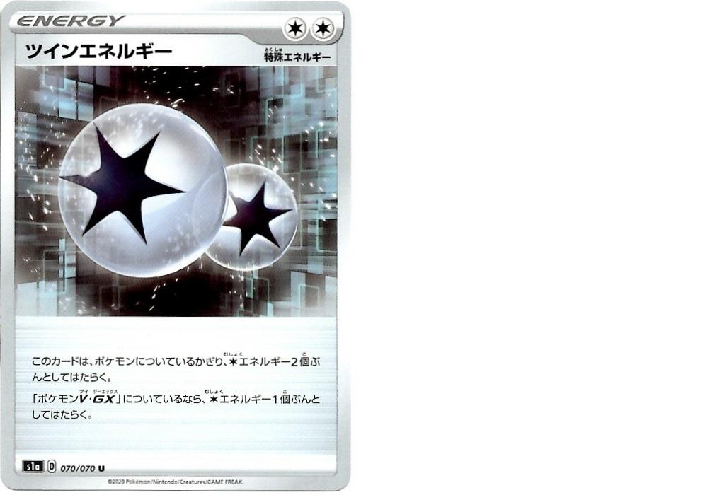 【箱開封】ポケモンカードゲーム 強化拡張パック『VMAXライジング』(前編)_f0205396_19021925.jpg