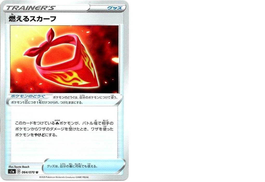 【箱開封】ポケモンカードゲーム 強化拡張パック『VMAXライジング』(前編)_f0205396_19115753.jpg