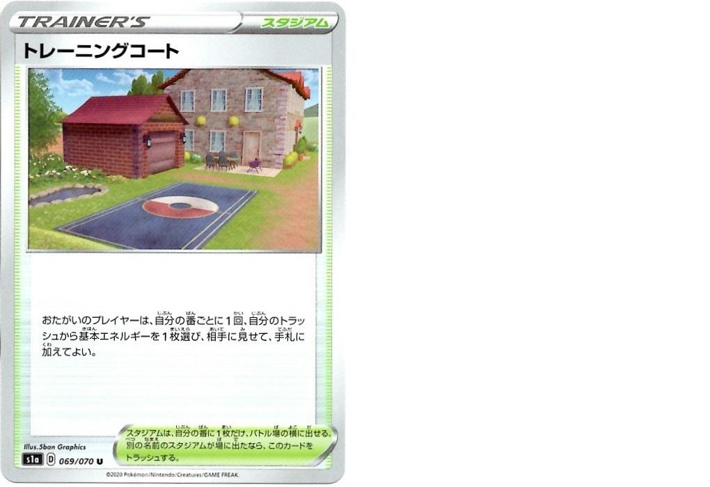 【箱開封】ポケモンカードゲーム 強化拡張パック『VMAXライジング』(前編)_f0205396_19201418.jpg