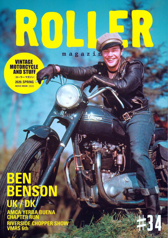 ROLLER magazine #34_d0101000_11544566.jpg