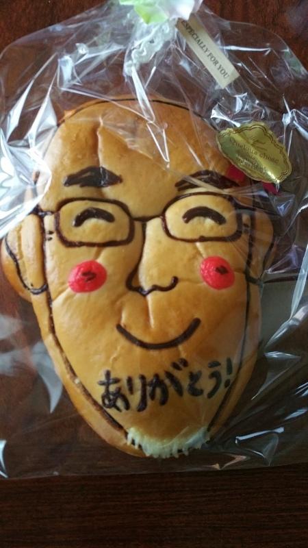 似顔絵世界にひとつだけのパン_a0391707_22561459.jpg
