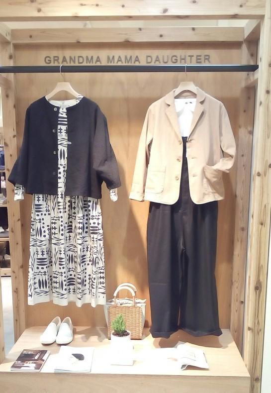 京王新宿店 GRANDMA MAMA DOUGHTER 外商優待のお知らせ_b0397010_16242806.jpg