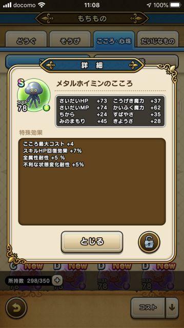 250TR カスタム T様号 ライン決め!_a0164918_18382173.jpg