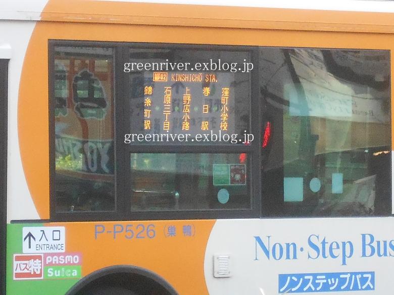 窪町小学校始発_e0004218_2124370.jpg