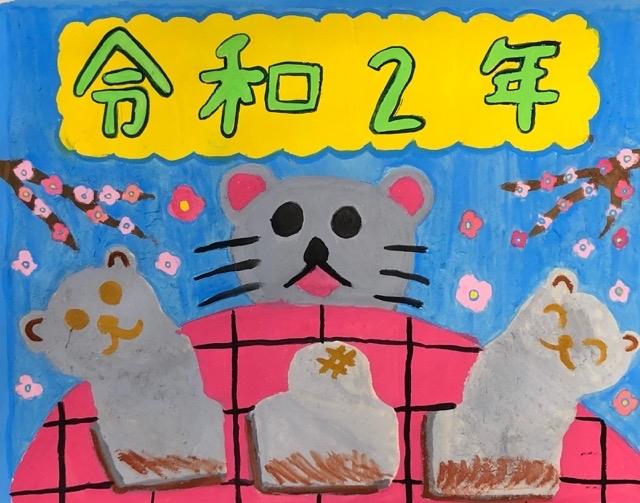 一宮教室、児童コース、カレンダー紹介。その3_f0373324_16390946.jpg