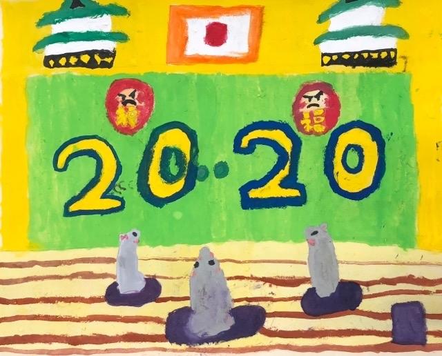 一宮教室、児童コース、カレンダーその2_f0373324_16394093.jpg