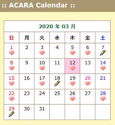 これからのインドネシア関連の催し(アチャラ) Acara Indonesia di Jepang _a0054926_20273295.jpg