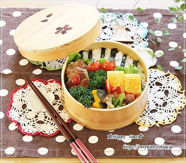 豆腐入りハンバーグ弁当とお弁当抗菌シートとネイル♪_f0348032_16410482.jpg