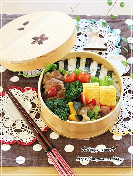 豆腐入りハンバーグ弁当とお弁当抗菌シートとネイル♪_f0348032_16411162.jpg
