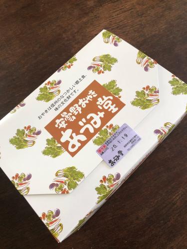 長野のお土産 小布施堂のモンブランとおやき_b0048834_07060108.jpg