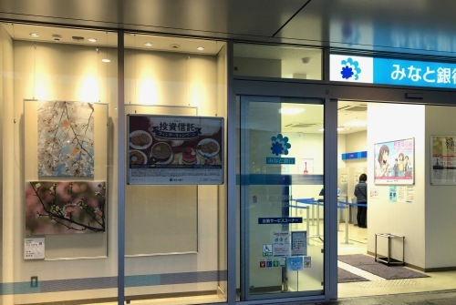 みなと銀行明石支店 ショウウィンドウにパネルを展示しました。_f0395434_17391603.jpeg