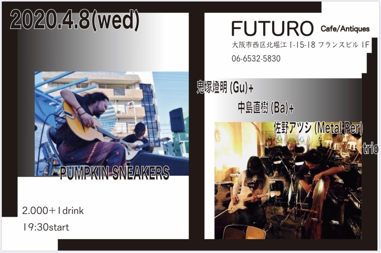 4/08(水) start19:30_f0004336_18574963.jpg