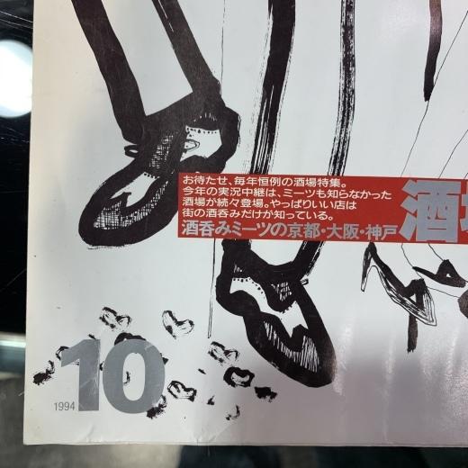 ART of EVISU スナップ撮影会_a0154045_04002775.jpeg
