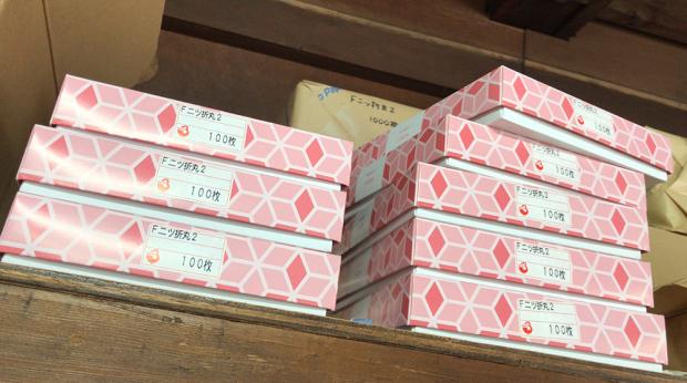 和香の箱、運用中〜!_e0358047_14325193.jpg