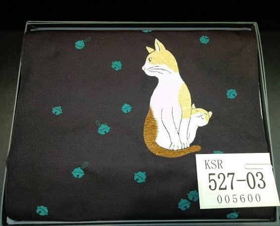 西陣まいづる新作猫名古屋帯とモデルさん・京都の河津桜。_f0181251_18014440.jpg