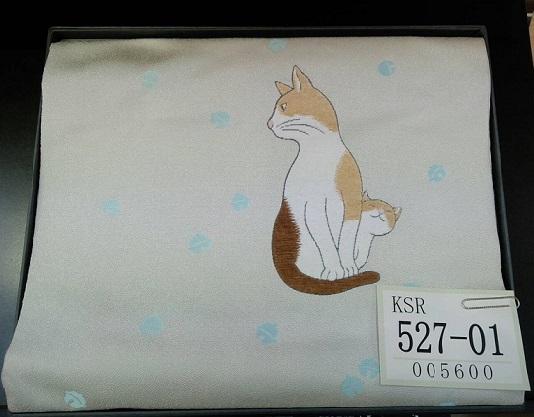 西陣まいづる新作猫名古屋帯とモデルさん・京都の河津桜。_f0181251_18032120.jpg