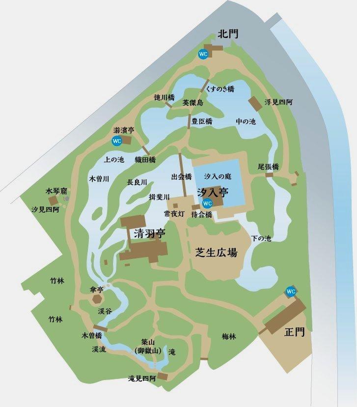 白鳥庭園(その1)_c0112559_08125769.jpg