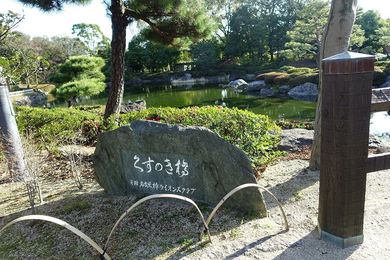 白鳥庭園(その1)_c0112559_08162634.jpg
