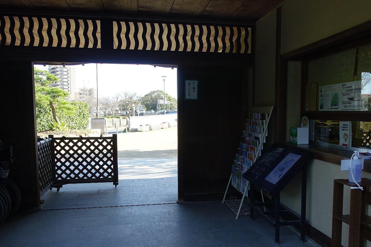 白鳥庭園(その1)_c0112559_08254085.jpg