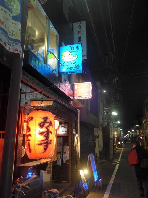 吉祥寺「酒と肴 くじら山」へ行く。_f0232060_0321711.jpg