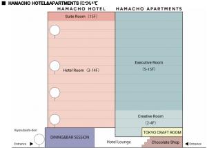 hamacho hotel tokyo (1)_b0405262_23373328.png