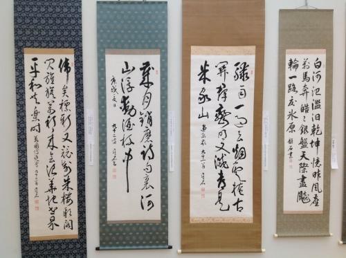 文化書道公募展 あまた『書・コトハジメ』ご報告_b0153663_13470769.jpeg