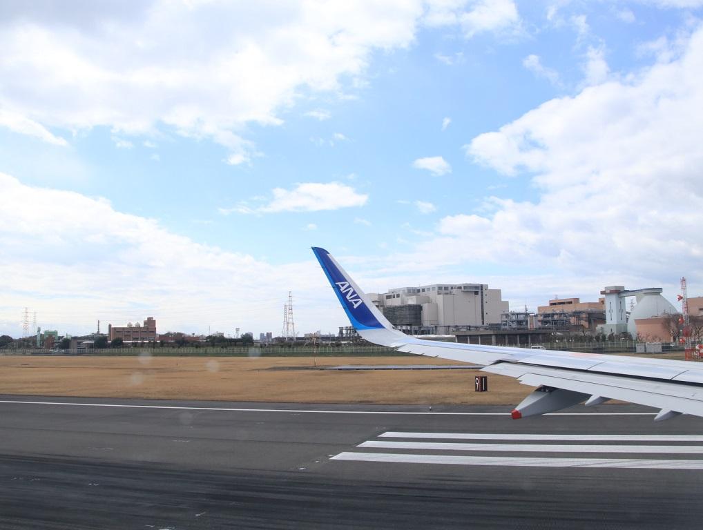 NH22便 羽田へ (用事があり)_d0202264_10245691.jpg
