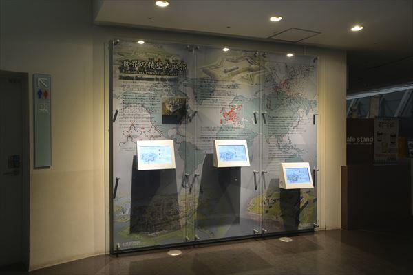 五稜郭タワー展望台の展示の一部リニューアル ご案内_f0228071_16084654.jpg