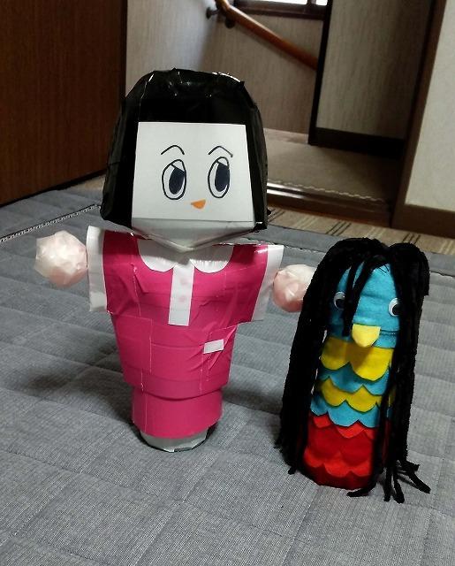 疫病から人々を守る・・・「アマビエ」人形を作った_d0019074_16190216.jpg