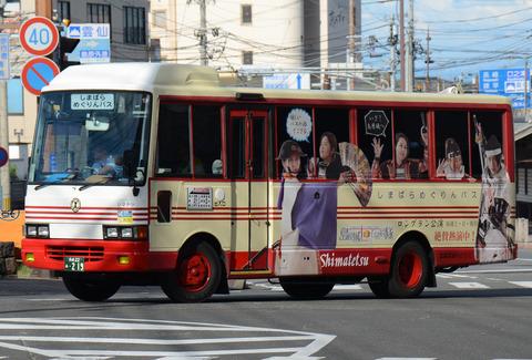 バスが使えない。_c0052876_00405861.jpg