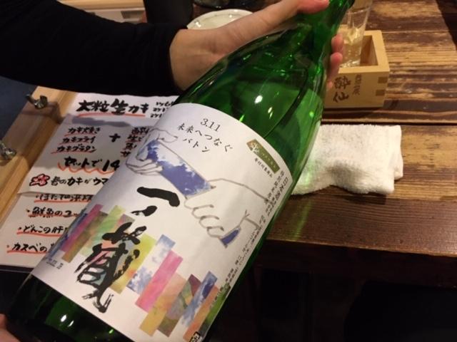 9年目の311だった昨日、志木の三陸居酒屋 越喜来やへ行く_d0061678_14452742.jpg