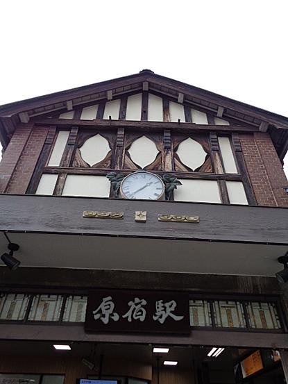原宿駅舎_e0066586_07395787.jpg