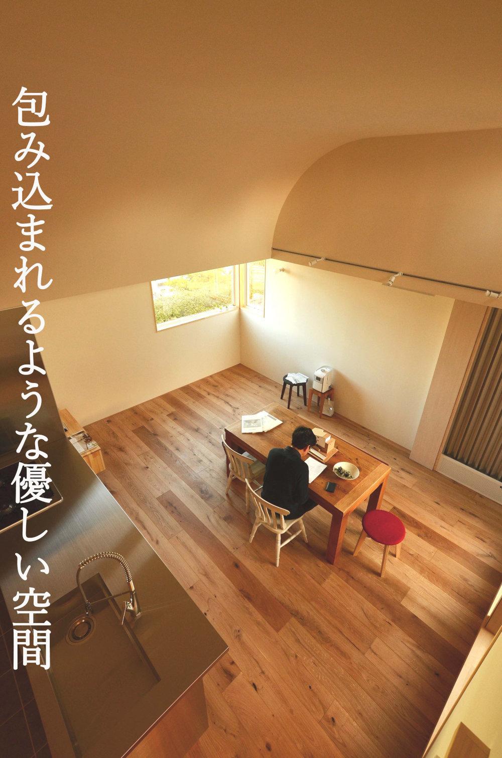 中庭のメリット オープンハウスのお知らせ 36坪の土地に建つ中庭のある住まい_b0349892_07515149.jpg