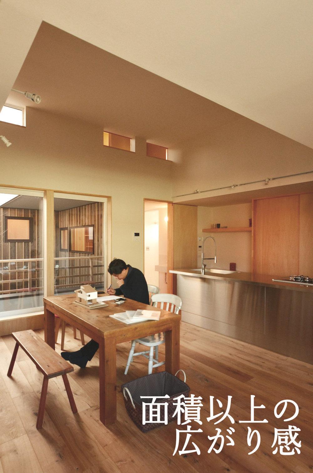 中庭のメリット オープンハウスのお知らせ 36坪の土地に建つ中庭のある住まい_b0349892_07574744.jpg