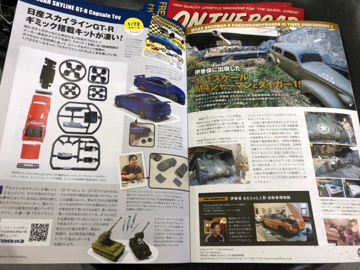 『 ONTHEROAD MAGAZINE Vol.62 』入荷_e0126901_12033047.jpg