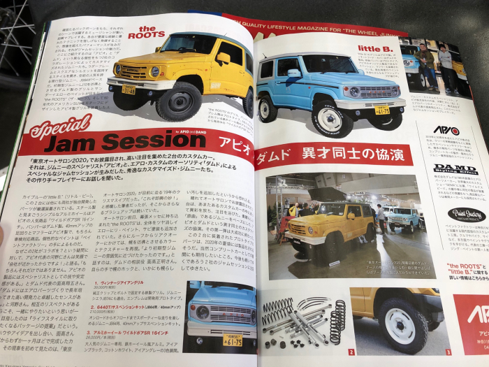 『 ONTHEROAD MAGAZINE Vol.62 』入荷_e0126901_12033206.jpg