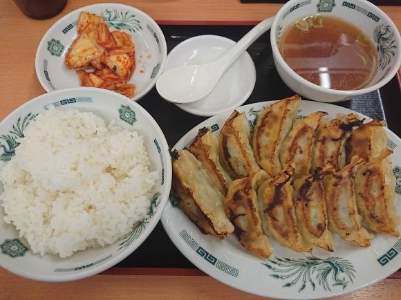3/13 日高屋 ダブル餃子定食¥670_b0042308_19085042.jpg