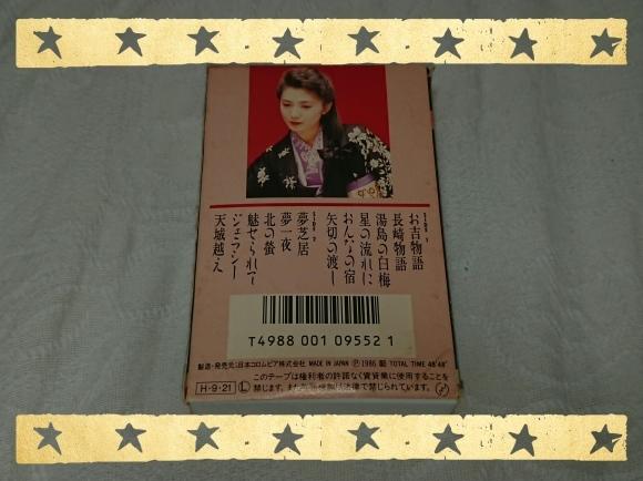 石川さゆり / 天城越え (オリジナル・アルバム)_b0042308_23040969.jpg
