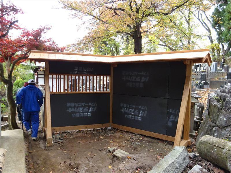 お寺の塀の建て替え工事 進行中。_f0105112_04432510.jpg
