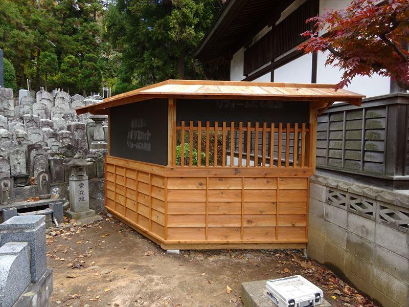 お寺の塀の建て替え工事 進行中。_f0105112_04432526.jpg