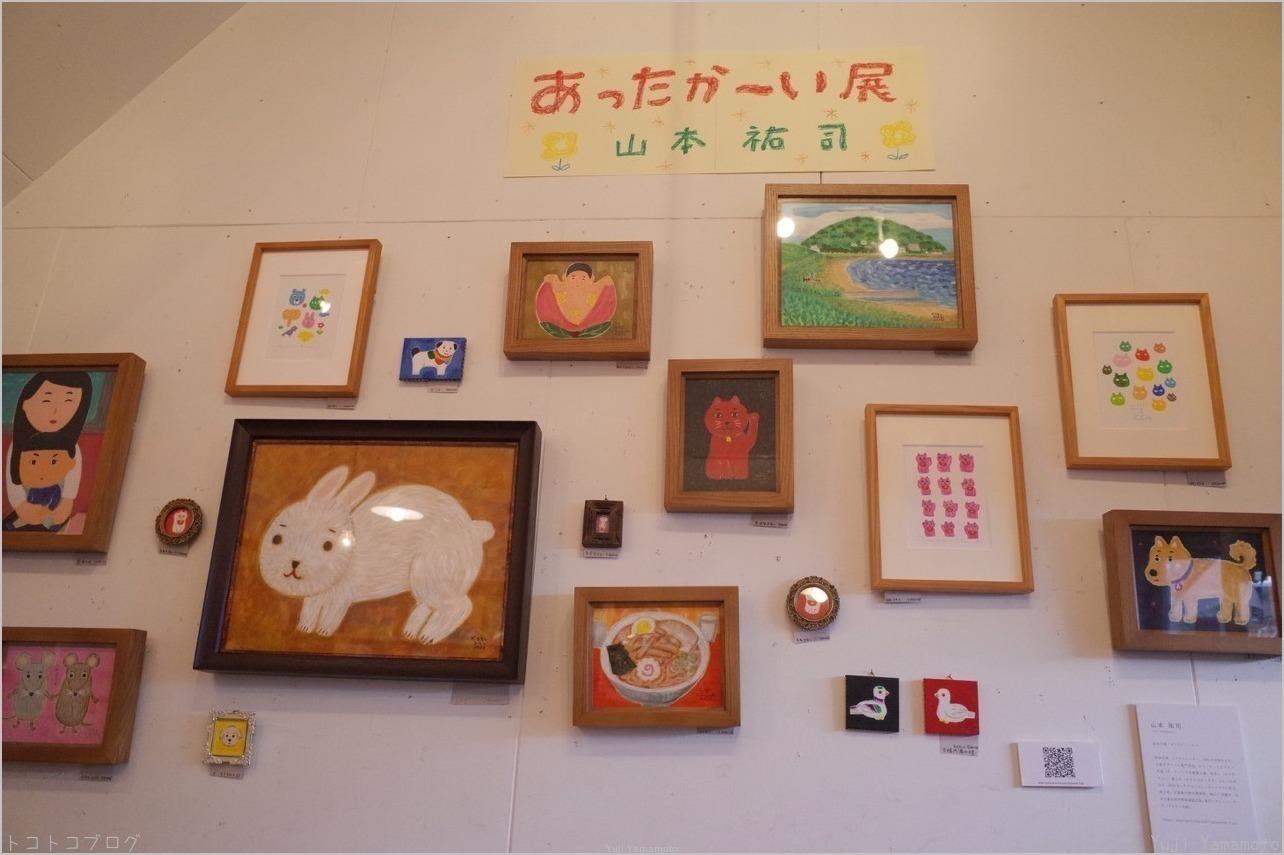 おでんのおうさま 原画展 1階カフェ・あったか〜い展_d0253520_16550236.jpg