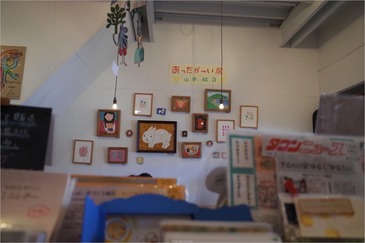 おでんのおうさま 原画展 1階カフェ・あったか〜い展_d0253520_16571430.jpg