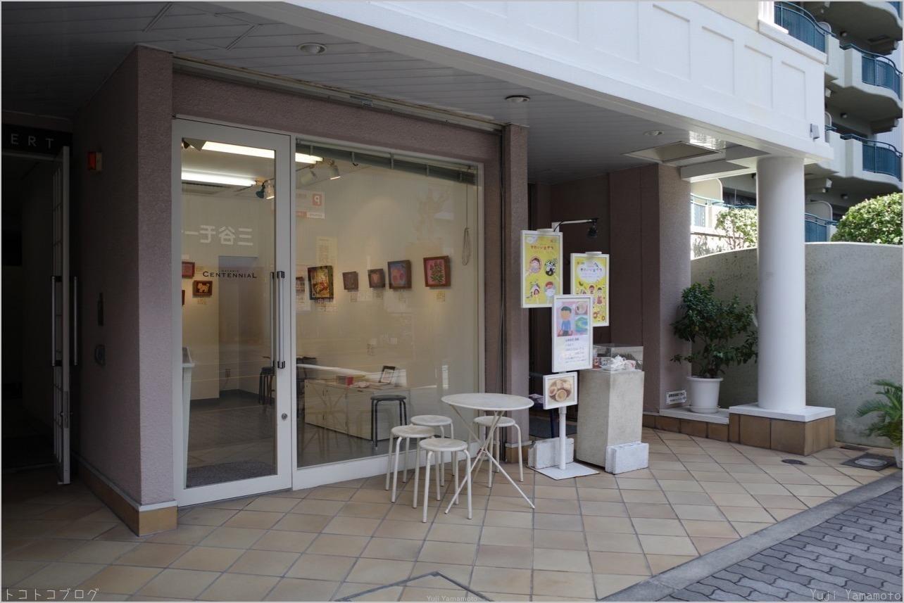 「いねむり」大阪で個展_d0253520_17044143.jpg